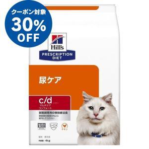 猫 フード ヒルズ c/d マルチケア コンフォート 4kg [正規品]キャットフード ドライフード ドライ 猫用 療養食 療法食 食事療法 wannyan