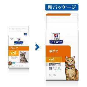 猫 フード ヒルズ c/d マルチケア フィッシュ入り 4kg×2袋セット 食事 プリスクリプション...