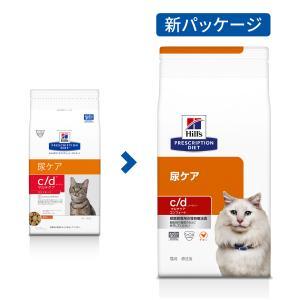 猫 フード ヒルズ c/d マルチケア コンフォート 4kg×2袋 [正規品]キャットフード ドライフード ドライ 猫用 療養食 療法食 食事療法 wannyan