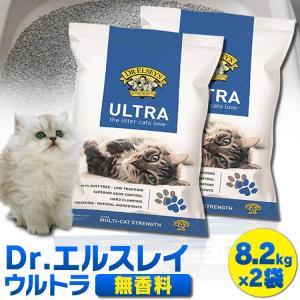 猫砂 ベントナイト 固まる Dr. エルスレイ ウルトラ 旧 プレシャスキャット ウルトラ 8.2kg×2個 セットまとめ買い|wannyan