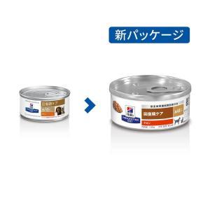 ★大特価セール★[正規品]ヒルズ a/d 156g 24缶セット 犬猫療法食 犬用  ドッグフード フード 犬 (ウェット 缶詰) (セット まとめ買い)
