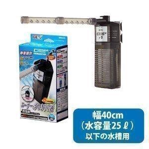 アクア GEXコーナーパワー フィルター1(LP)(D)