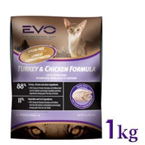 イノーバエボ エボ EVO キャットフード 1kg(TC)
