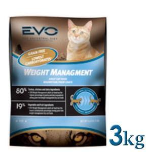 イノーバエボ エボ EVO ウェイトマネジメントキャットフード 3kg(TC)