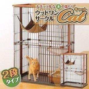ケージ 猫 ゲージ キャットケージ 2段 猫ケージ ボンビウッドワンサークルキャット2段タイプ(JDA)(D) 木 木製 ウッディ ハンモック付 ナチュラル|wannyan