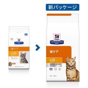 猫 フード ヒルズ c/d マルチケア 2kg×4袋セット [正規品]キャットフード ドライフード ドライ 猫用 療養食 療法食 食事療法 wannyan