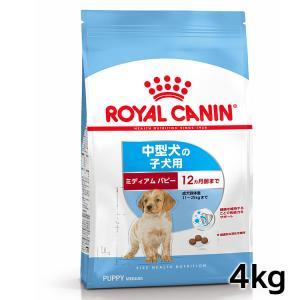 [正規品]ロイヤルカナン 犬 ミディアム ジュニア 4Kg  幼犬用 中型犬(D) ドッグフード フード 犬用 犬|wannyan