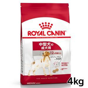 [正規品]ロイヤルカナン 犬 ミディアム アダルト 4Kg 成犬用 中型犬 (D) ドッグフード フード 犬用 犬|wannyan