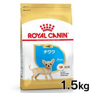 ●対象犬種:チワワ向け ●年齢:生後8ヵ月齢まで ●内容量:1.5kg ●原材料:家禽*ミート、米、...
