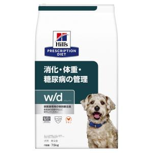 エントリーでP14倍以上★ヒルズ  w/d 療法食 7.5kg犬用  ドッグフード フード