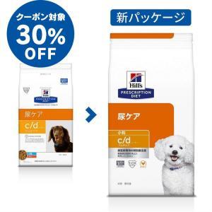 ☆SALE☆[正規品]ヒルズ c/d 療法食 7.5kg ストルバイト尿石症の犬用  ドッグフード フード