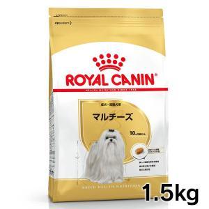 ●対象犬種:マルチーズ向け ●対象年齢:生後10ヵ月齢以上 ●内容量:1.5kg ●原材料:米、小麦...