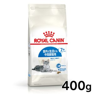 [正規品]ロイヤルカナン 猫用インドア +7 400g(AA)(D)キャットフード 猫用 フード 猫|wannyan