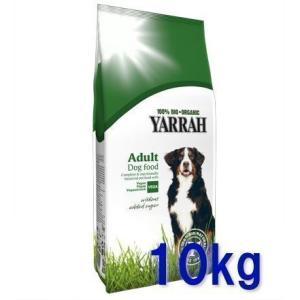 ヤラー YARRAH オーガニック ベジタリアン ドッグフード 10kg(AA)(TC)