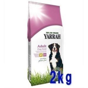 ヤラー YARRAH 100% オーガニック ドッグフード センシティブ 2kg(AA)(TC)|wannyan