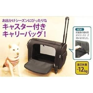 ペットカート ペットバギー  キャリーバッグNEW Lサイズ (OFT)ペット カート  キャリーバッグ  ソフト 犬 猫|wannyan