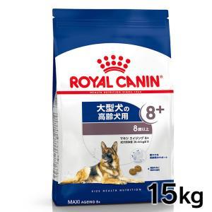 ●対象犬種:大型犬向け(26kg以上) ●対象年齢:8歳以上 ●内容量:15kg ●原材料:肉類(鶏...