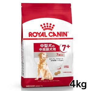 [正規品]ロイヤルカナン 犬 ミディアム アダルト 7+ 4Kg 高齢犬用  中型犬 (D) ドッグフード フード 犬用 犬:予約品 《2月下旬入荷予定》|wannyan