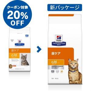 ヒルズ 猫 療法食 c/d マルチケア 2kgキャットフード 猫用 フード 食事療法 猫