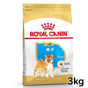[正規品]ロイヤルカナン 犬 柴犬 子犬用 3kg(D)(AA) ドッグフード フード 犬用 犬