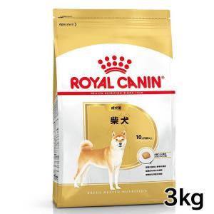 [正規品]ロイヤルカナン 犬 柴犬 成犬・高齢犬用 3kg(D)(AA) ドッグフード フード 犬用 犬