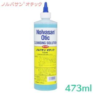 キリカン洋行 ノルバサンオチック 473ml(AA)(TC)