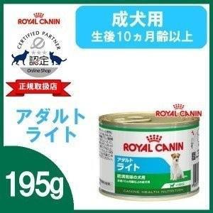 [正規品]ロイヤルカナン CHN-WET アダルトライト 195g(D)(AA) ドッグフード フード 犬用 犬|wannyan