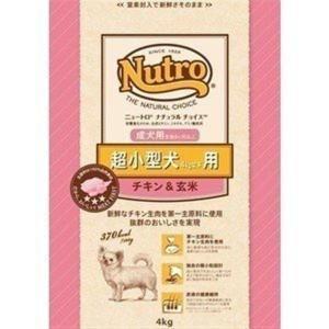 ニュートロ ナチュラルチョイス プレミアムチキン 超小型犬用 成犬用 チキン&玄米 4kg ドッグフード フード 犬用 犬