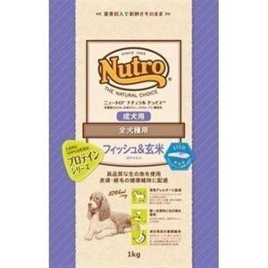 ニュートロ ナチュラルチョイス プロテインシリーズ 成犬用 全犬種用 フィッシュ&玄米 1kg ドッグフード フード 犬用 犬