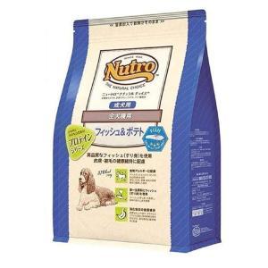 ニュートロ ナチュラルチョイス プロテインシリーズ 成犬用 全犬種用 フィッシュ&ポテト 3kg ドッグフード フード 犬用 犬|wannyan