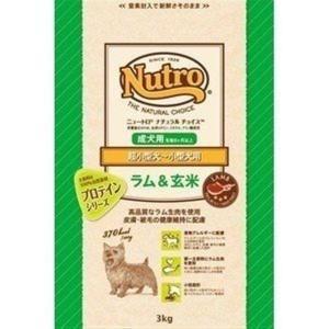 ニュートロ ナチュラルチョイス プロテインシリーズ 成犬用 超小型犬〜小型犬用 ラム&玄米 3kg ドッグフード フード 犬用 犬