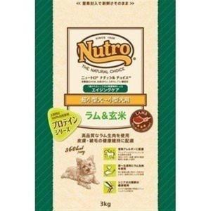 ニュートロ ナチュラルチョイス プロテインシリーズ エイジングケア 超小型犬〜小型犬用 ラム&玄米 3kg ドッグフード