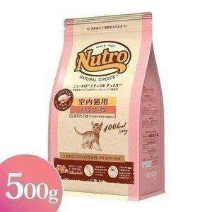ニュートロ ナチュラルチョイス 室内猫用 キトン チキン 500g キャットフード|wannyan