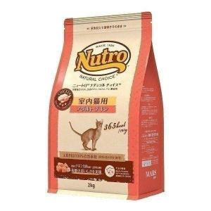 ニュートロ ナチュラルチョイス 室内猫用 アダルト チキン 2kg キャットフード|wannyan