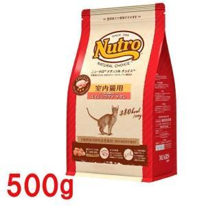 ニュートロ ナチュラルチョイス 室内猫用 エイジングケア チキン 500g キャットフード|wannyan