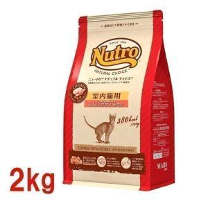 ニュートロ ナチュラルチョイス 室内猫用 エイジングケア チキン 2kg キャットフード|wannyan