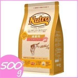 ニュートロ ナチュラルチョイス 減量用 アダルト チキン 500g キャットフード 猫用|wannyan
