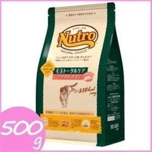 ニュートロ ナチュラルチョイス 毛玉トータルケア アダルト チキン 500g キャットフード 猫用|wannyan