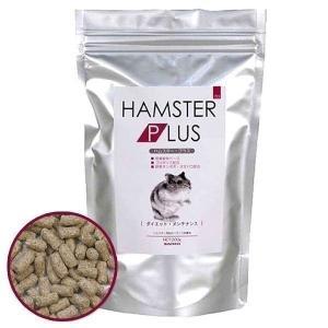 ハムスター 餌 ハムスター用 えさ 免疫力 とうもろこし 低カロリーフード ペットフード ハムスター...