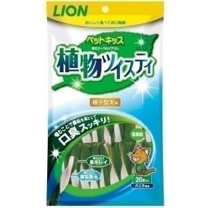 ペットキレイ植物ツイスティ超小型犬用20本 LION(LP)(TC)
