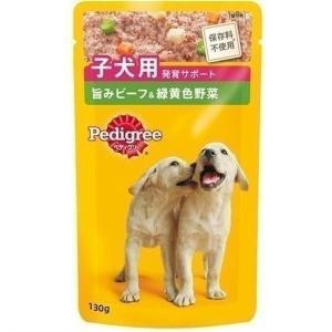 ペディグリーチャム パウチ 旨みビーフ&緑黄色野菜 子犬用 130g(LP) ドッグフード フード 犬用 犬