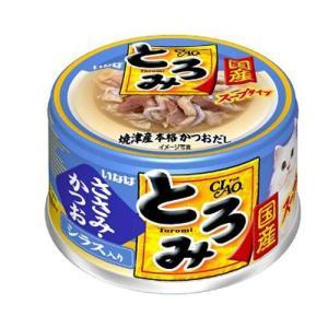 ★いなばチャオとろみささみ・かつおシラス入80...の関連商品7