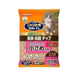 猫砂 ねこ砂 ニャンとも清潔トイレ専用 脱臭・抗菌チップ 小さめの粒 2.5L (D) DDA