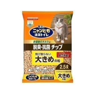 猫砂 ねこ砂 ニャンとも清潔トイレ専用 脱臭・抗菌チップ 大きめの粒 2.5L DDA (D)