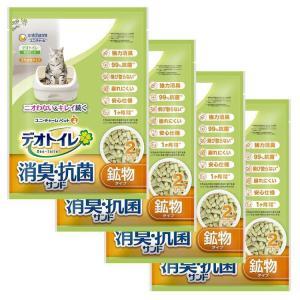 猫砂 デオトイレ 砂 サンド ユニチャーム 飛び散らない消臭抗菌サンド2L×4袋セット<br> 複数...