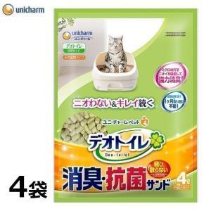 猫砂 デオトイレ 砂 猫用 猫サンド ユニチャーム 飛び散らない消臭抗菌サンド4L×4袋セット<br...