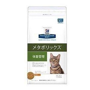 (療法食)(猫)ヒルズ プリスクリプションダイエット食事療法食 メタボリックス 2kg(猫  キャットフード フード 成猫 肥満 体重管理)
