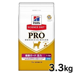 ヒルズ  サイエンスダイエット プロ PRO 健康ガード 活力 小粒 1〜6歳 3.3kg フード 犬