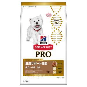 ヒルズ  サイエンスダイエット プロ PRO 健康ガード 皮膚 小粒 1〜6歳 3.3kg フード 犬