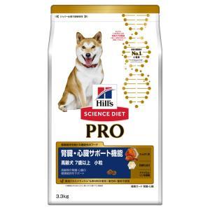 ヒルズ  サイエンスダイエット プロ PRO 健康ガード 腎臓・心臓 小粒 7歳〜 3.3kg フード 犬